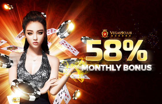 58-monthly-bonus_560x360