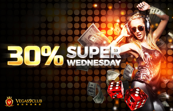 super-wednesday_560x360