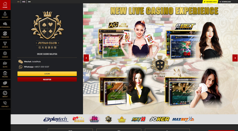 home_juta8club_819x452