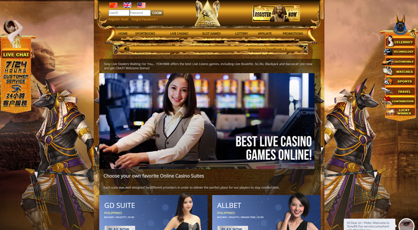 home_tony888_casino_819x452
