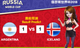 WORLD CUP PREDICT: ARGENTINA VS ICELAND