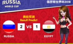 WORLD CUP PREDICT: RUSSIA VS EGYPT