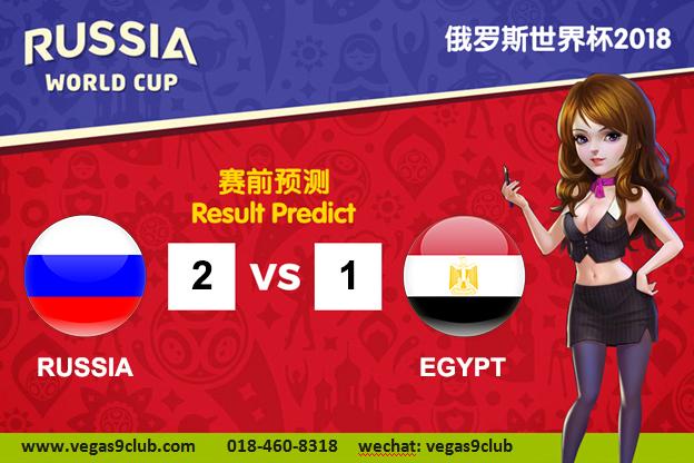 WORLD CUP PREDICT: RUSSIA VS EGYPT