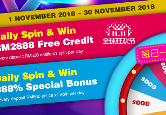 Double 11 Festival - Free Credit up to RM2888 give away everyday!