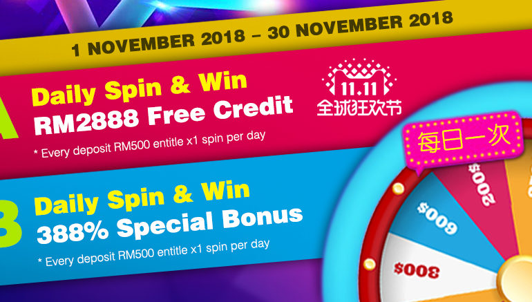 Double 11 Festival – Free Credit up to RM2888 give away everyday!