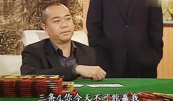 赌场风云2 将在2020年出版