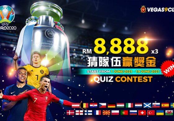 Euro 2020/21 Quiz Contest, Win RM8,888 grand prize!